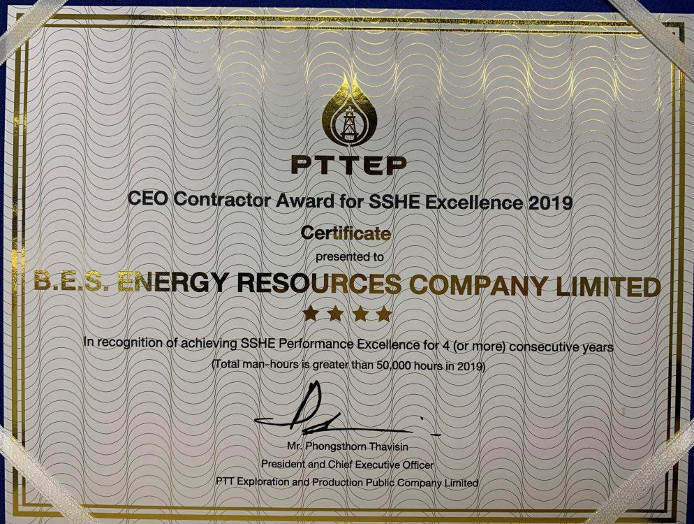 CEO Contractor award 2019